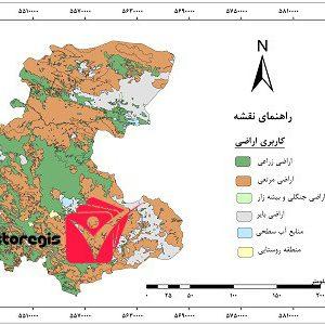 دانلود نقشه کاربری اراضی استان مرکزی