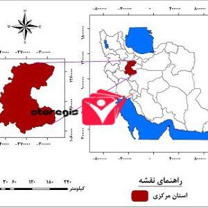 دانلود نقشه موقعیت جغرافیایی استان مرکزی