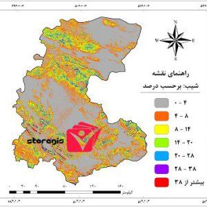 دانلود نقشه درصد شیب استان مرکزی