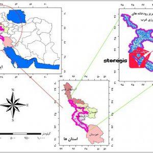 دانلود نقشه موقعیت جغرافیایی حوضه آبریز رودخانه های مرزی غرب