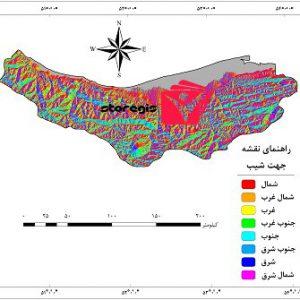 دانلود نقشه جهت شیب استان مازندران