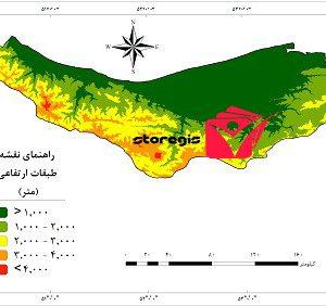 دانلود نقشه طبقات ارتفاعی استان مازندران