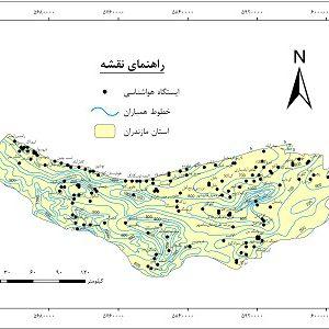 دانلود نقشه همباران استان مازندران