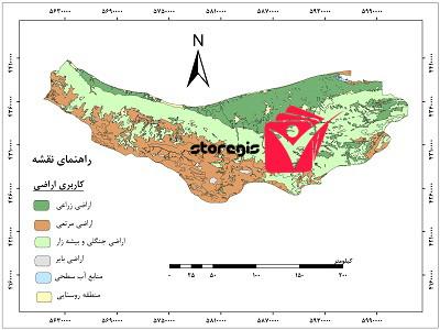 دانلود نقشه کاربری اراضی استان مازندران