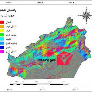 دانلود نقشه جهت شیب استان سمنان