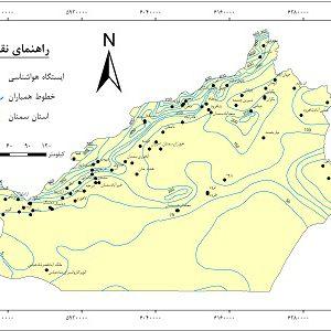 دانلود نقشه همباران استان سمنان