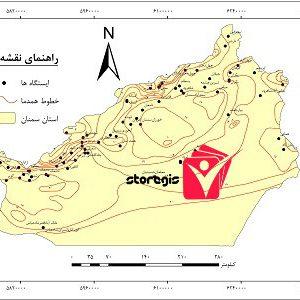 دانلود نقشه همدما استان سمنان