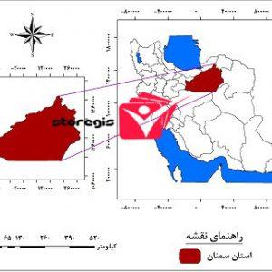 دانلود نقشه موقعیت جغرافیایی استان سمنان