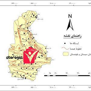 دانلود نقشه همدما استان سیستان و بلوچستان