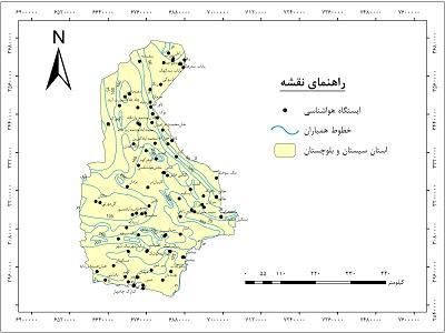 دانلود نقشه همباران استان سیستان و بلوچستان