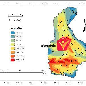 دانلود نقشه طبقات بارشی استان سیستان و بلوچستان