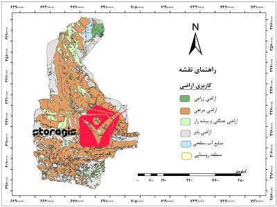 دانلود نقشه کاربری اراضی استان سیستان و بلوچستان