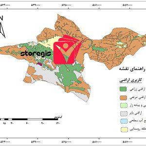 دانلود نقشه کاربری اراضی استان تهران