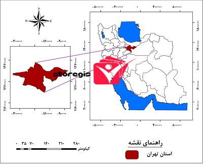 دانلود نقشه موقعیت جغرافیایی استان تهران