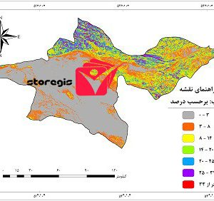 دانلود نقشه درصد شیب استان تهران