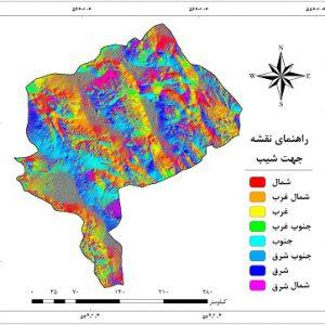 دانلود نقشه جهت شیب استان یزد