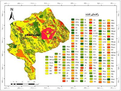 دانلود نقشه زمین شناسی استان یزد