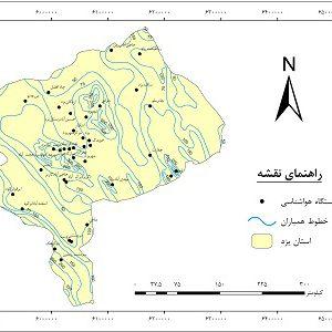 دانلود نقشه همباران استان یزد