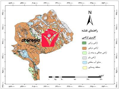 دانلود نقشه کاربری اراضی استان یزد