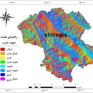 دانلود نقشه جهت شیب استان زنجان