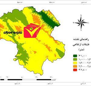 دانلود نقشه طبقات ارتفاعی استان زنجان