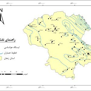 دانلود نقشه همباران استان زنجان