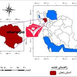 دانلود نقشه موقعیت جغرافیایی استان زنجان