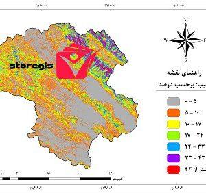 دانلود نقشه درصد شیب استان زنجان