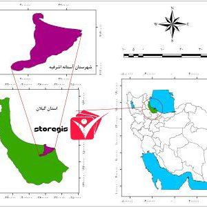 دانلود نقشه موقعیت شهرستان آستانه اشرفیه