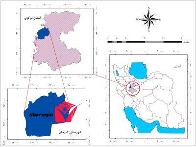 دانلود نقشه موقعیت شهرستان کمیجان