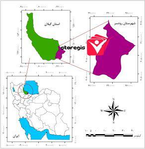 دانلود نقشه موقعیت شهرستان رودسر