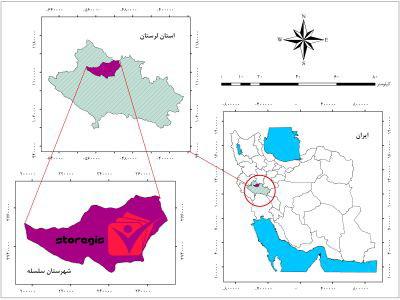 دانلود نقشه موقعیت شهرستان سلسله