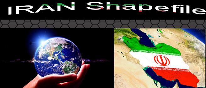 IRAN SHAPEFILE