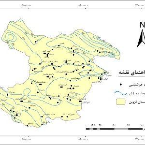 دانلود نقشه همباران استان البرز