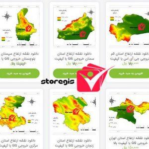 نقشه ارتفاع استان ها