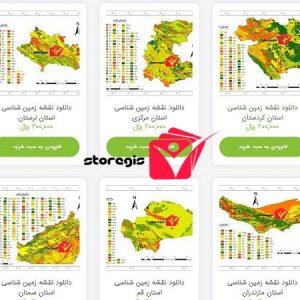 نقشه زمین شناسی استانها