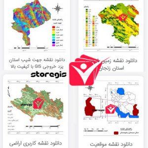 نقشه خروجی استان ها