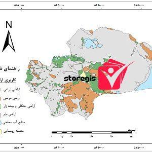 دانلود نقشه کاربری اراضی استان قم