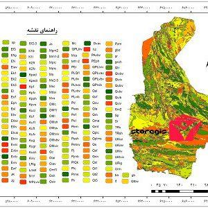 دانلود نقشه زمین شناسی استان سیستان و بلوچستان
