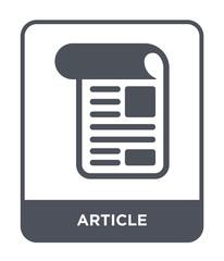 لوگو مقالات