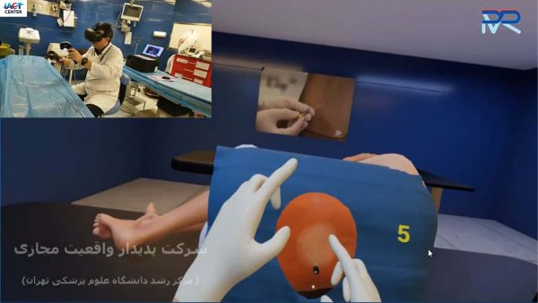 Spinal anesthesia using virtual reality and haptic technology