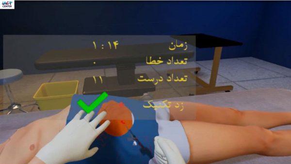 Abdominocentesis using 3D virtual reality technology